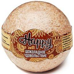 """Бурлящий шар Happy  """"Шоколадное удовольствие"""" 130г"""