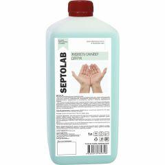 """Жидкость-санайзер для дезинфекции рук """"IPC Septolab"""" 65%, евро-флакон под локт.дозатор,1 л./8"""