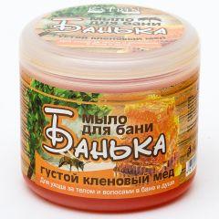 Густое мыло для бани 450мл Густой кленовый мёд