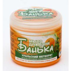 Густое мыло для бани 450мл Апельсиновое наслаждение