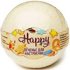 """Бурлящий шар Happy  """"Печенье для настроения"""" 130г"""