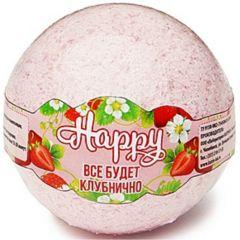 "Бурлящий шар Happy  ""Все будет клубнично"" 130г"